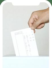 カンタン選挙マップ