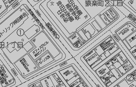 ゼンリン住宅地図に切り替え(オプション)