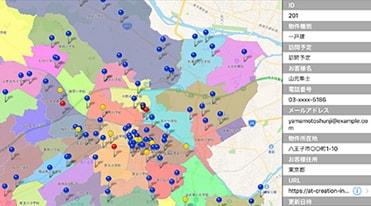 背景地図をオリジナルのデータにカスタマイズ可能