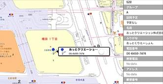 ゼンリン住宅地図も表示可能