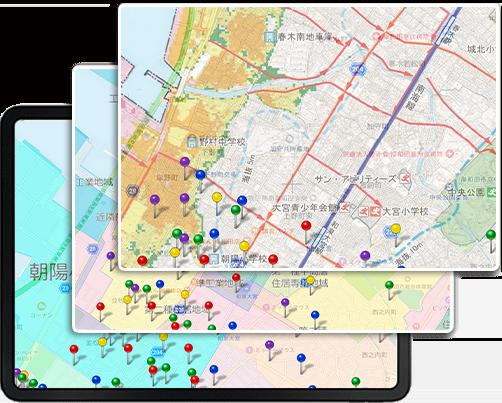 空からあなたのビジネスをサポート! 地図に情報を重ねて全てを視覚化します!